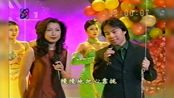 孙悦、邰正宵-好人好梦(1998年3.15晚会)