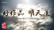 【 明天制作出品2015.10.23 】震撼大气的电影标志展示片头AE模板—在线播放—优酷网,视频高清在线观看