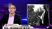 """贵州一落马副县长传""""患艾滋"""" 贪腐案一周内开审 [九点半]"""