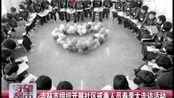 吉林市组织开展社区戒毒人员春季大走访活动