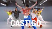 【1M】Debby 编舞《Castigo》