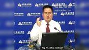 2011年会计职称考试报名辅导、学习交流会(二)—中华会计网校