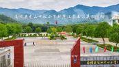 南靖县龙山中心小学规范汉字书写展示活动