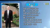 【厦门名师课堂】高三数学(理):解析几何解题策略(主讲人:廖金祥,厦门二中教师。福建省数学特级教师)