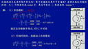 工程热力学34-教学视频-西安交大-要密码到www.Daboshi.com