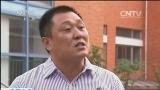 [视频]一高考考场时钟出现误差 六安教育局:延误不多不影响考试