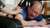 乡12:谢广坤要让王老七蹲监狱