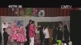 [看我72变]《小魔仙起床啦》 表演:山东省昌邑市围子小...          弹窗  关灯