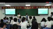 06B-037-六年级《汤姆索亚历险记》【余艳莉】(小学语文课堂教学展示课)_标清_1小学语文六年级下册-部编人教版-