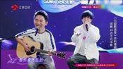 无限歌谣季:薛之谦不行不能笑场,要稳住,毛不易好喜欢这首歌呀