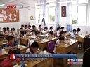 小学生利用废旧DIY饰品[CQTV午新闻]