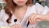 七个柚子(10.21)——绵阳米粉/炸鱼皮饺/珍珠奶茶爆浆蛋糕/金沙芋泥蛋糕/4个口味的半卷~