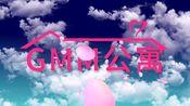 【GMM公寓】三对台柱CP:off&gun,tay&new, krist&singto 血糖upup!!!