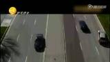 滨州方言:打劫3(邹平)          弹窗  关灯