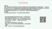 2019年中国艺术研究院电影学西方摄影理论考研报考学历要求