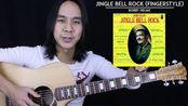 【吉他教程】Jingle Bell Rock - Bobby Helms GZ2H