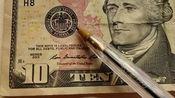 美国现在市面上流通的钞票和硬币上面的人物和建筑简介~20200105美国加州