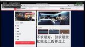 【GTA5】12月更新dlc资产及DC抢劫任务剧情