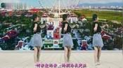 柔情32步广场舞《勿忘你》高安深情演唱,伤感催泪,好听到哭