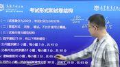 2021年管理类联考王诚高教社版逻辑写作综合导学班