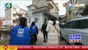 【浙江衢州】换岗联防入户宣传 废弃口罩专线清运