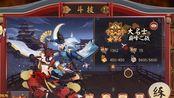 【红叶大人】帮粉丝代打斗技32-46星无剪辑完整版!想看输的对局让你一次看个够!!!