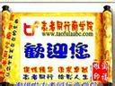 淘福啦志者团队(权威实力品牌验证)QQ:729868581