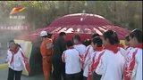 [新疆新闻联播]首个流动逃生体验屋落户克拉玛依 20121022