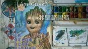 红黄蓝三色画一个调皮可爱的格鲁特/《银河护卫队》