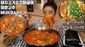 【宽粉小姐姐】慕克邦辣猪肉和泡菜JJIGAE韩国美食秀MGAIN83(2019年9月19日15时45分)
