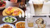 【Aeee】日常VLOG | 火腿鸡蛋法包 | 辣椒膏猪颈肉 | 泡菜五花肉 | 社团活动 | 兼职日常