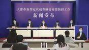 【天津本地】渡难关,稳发展,天津减轻中小微企业和个体工商户税赋(来自津云-20200317)