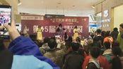 江西省宜春市润达国际,第十五届动漫文化展