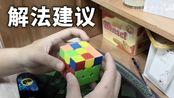 【解法建议】强行xc最为致命,三速16.428