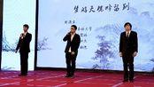 8.梦游天姥吟留别-浙江农林大学-青年组三等奖