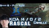 KZ RASCAL 青钢影 vs 石头人 (上路) v8.22