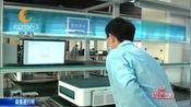 每天不间断生产19种病毒检验试剂盒:最快1.5小时就能出结果