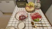 【迷你火锅+烤肉】Nico's Vlog #1 在家做一顿精致的迷你火锅烤肉 小到体验可以淑女怎么吃火锅 生活满满的仪式感