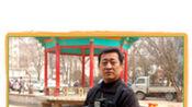 原工程兵52师邯郸籍战友入伍50周年再聚首(游丛台)-生活-高清完整正版视频在线观看-优酷