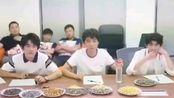 王俊凯、王源、易烊千玺看以前1的视频兴奋得不行,三位助理很淡