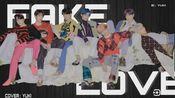 【防弹少年团BTS】【FAKE LOVE】【COVER:YUKI】全网最渣翻废可乐