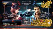 Tekken 7 Anna vs lei lag match 120919