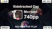 Merami | VINXIS - Sidetracked Day [Daydream] +HDDT 98.8% {#14 740pp FC} - osu!