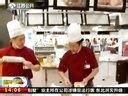 """杭州一超市""""代烧菜肴"""" 业务受青睐 130817 新闻空间站"""