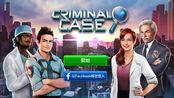 [CRIMINAL CASE][刑事事件]第一案 ROSE WOLF 死亡之谜/中文版/新手指导/剪辑版