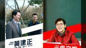 共青团杭州市拱墅区第十次代表大会
