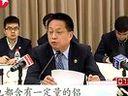 上海市质监局:未发现炒货生产企业使用滑石粉、明矾等情况[看东方]