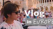 【防弹少年团的休假个人VLOG】分集③ 南俊的欧洲之旅