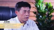 湘益茯茶60周年纪录片(湖南省益阳茶厂有限公司60周年纪录片)