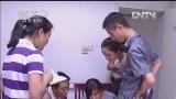 [视频]四川泸州:洪水退去 惊现美国食人鳄鱼